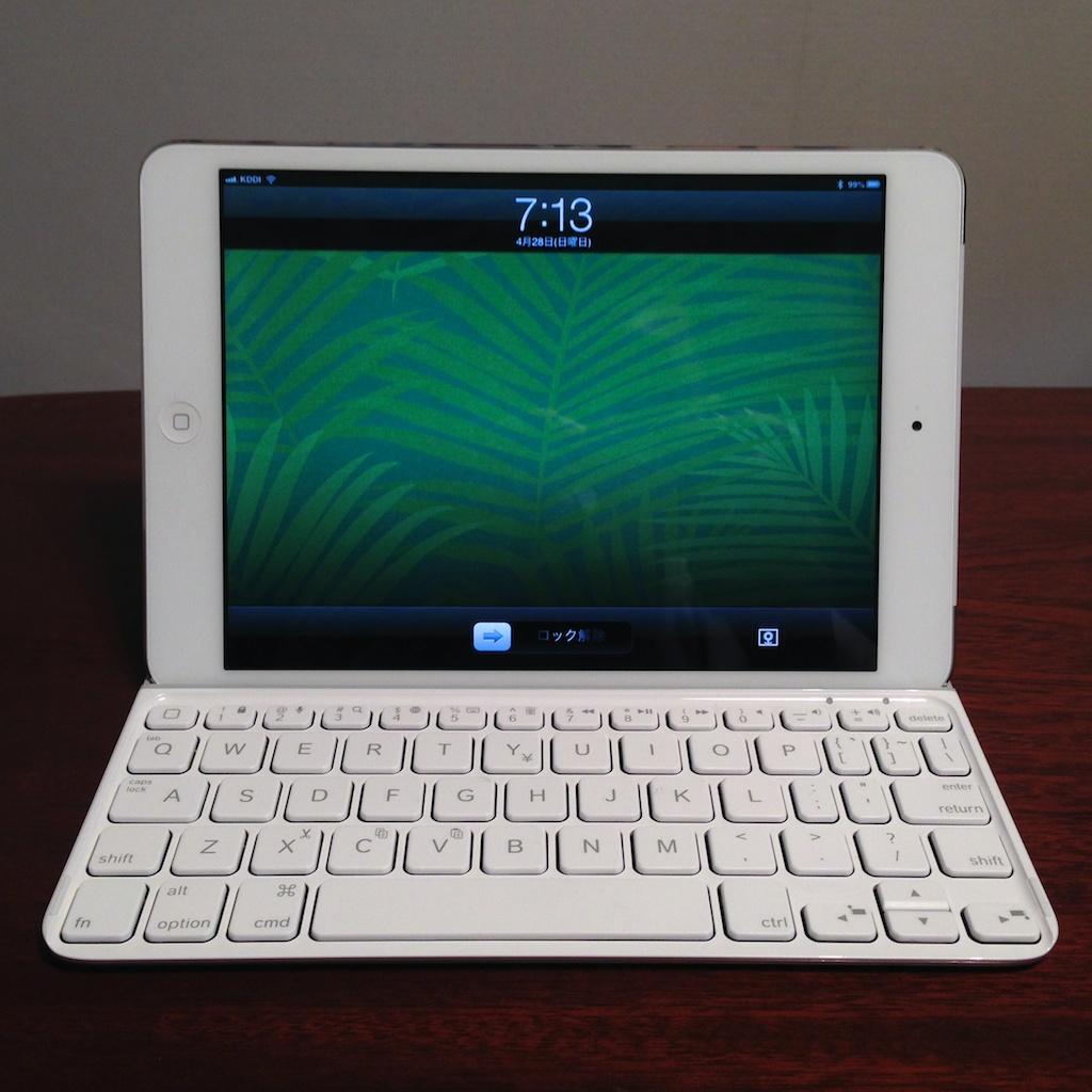 iPadで外付キーボードを用いて日本語入力中にアプリが落ちる件→解決