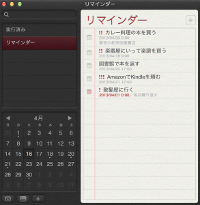 ロジクール ウルトラスリム キーボード for iPad mini がついに日本に登場。即ポチしました