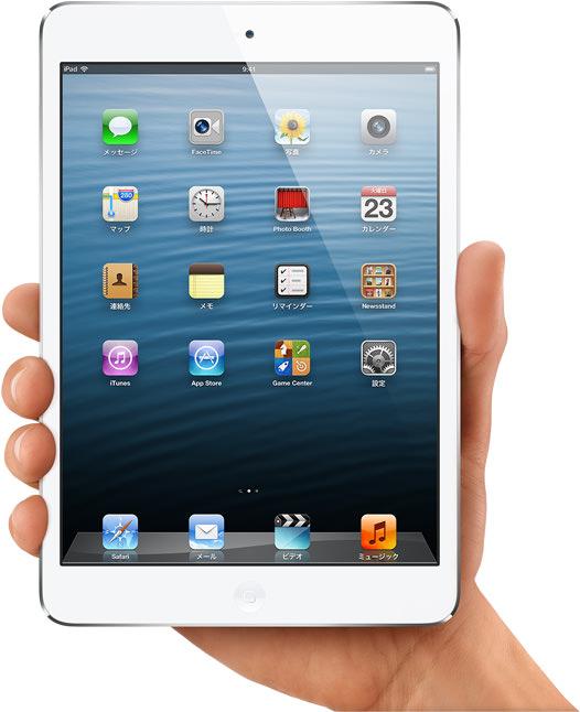 SIMロックフリー版iPad miniを選ぶ理由