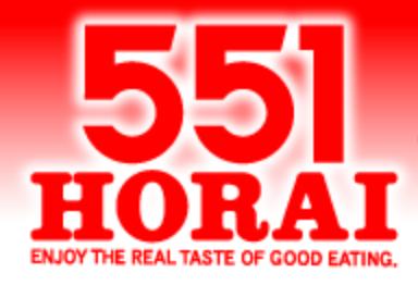 551 蓬莱は「焼売が最強」説