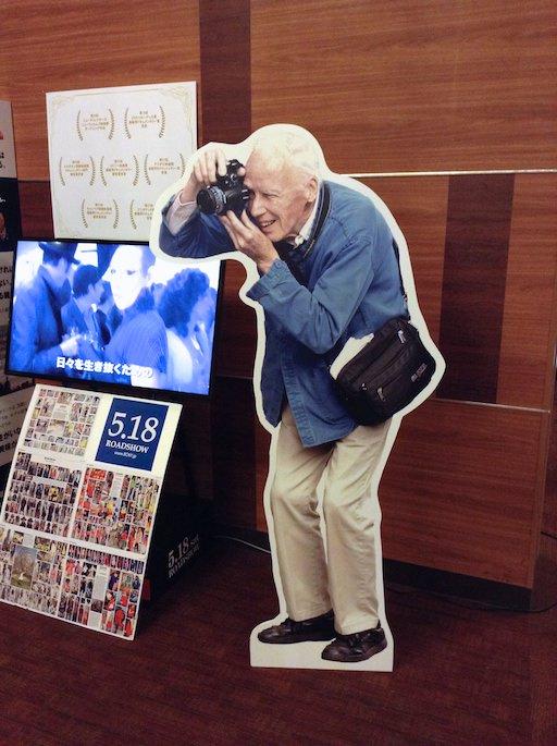 映画『ビル・カニンガム&ニューヨーク』のリチャード・プレス監督のインタビュー記事がヴォーグニッポンに掲載されています