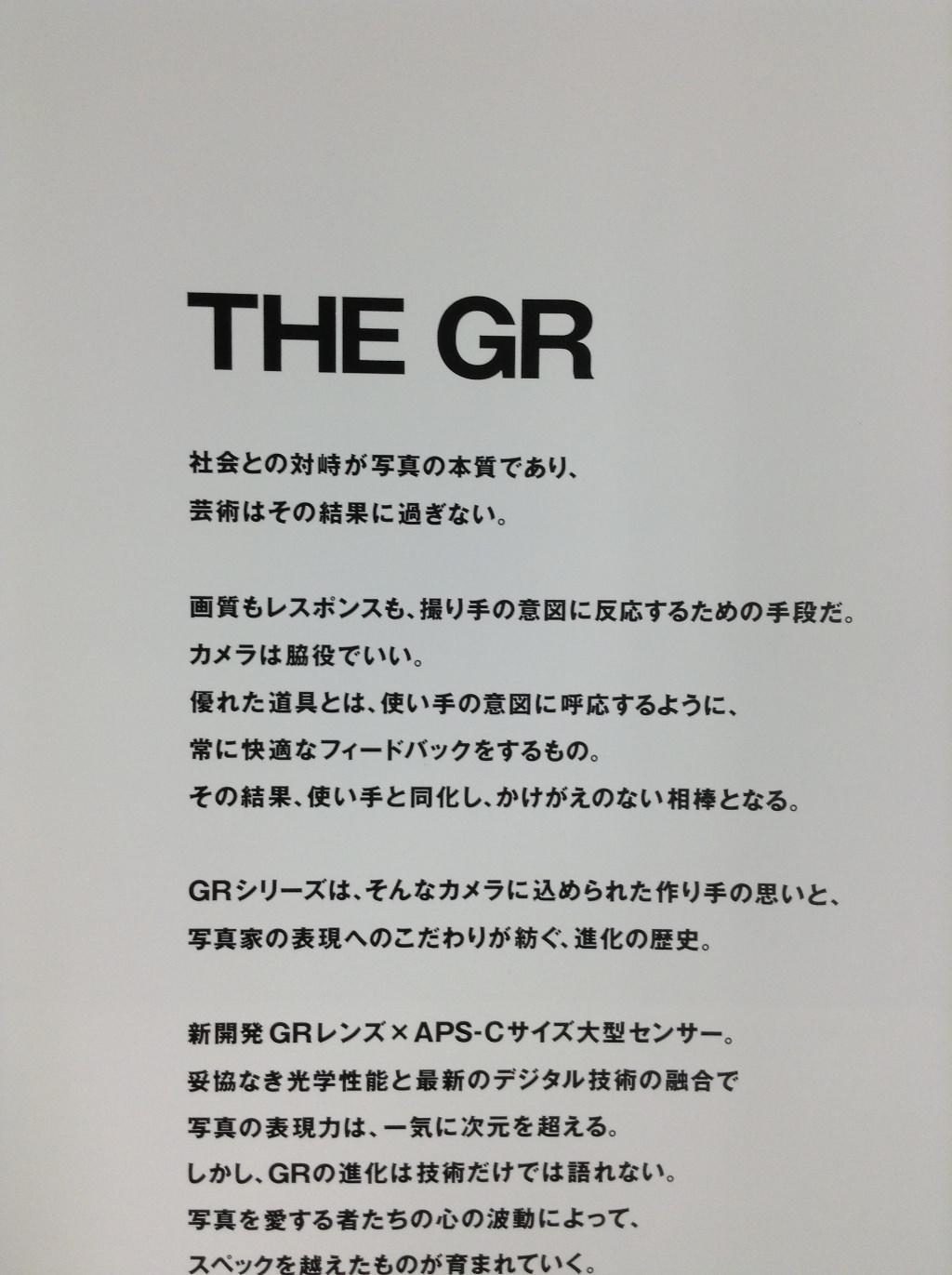 201305grcata4