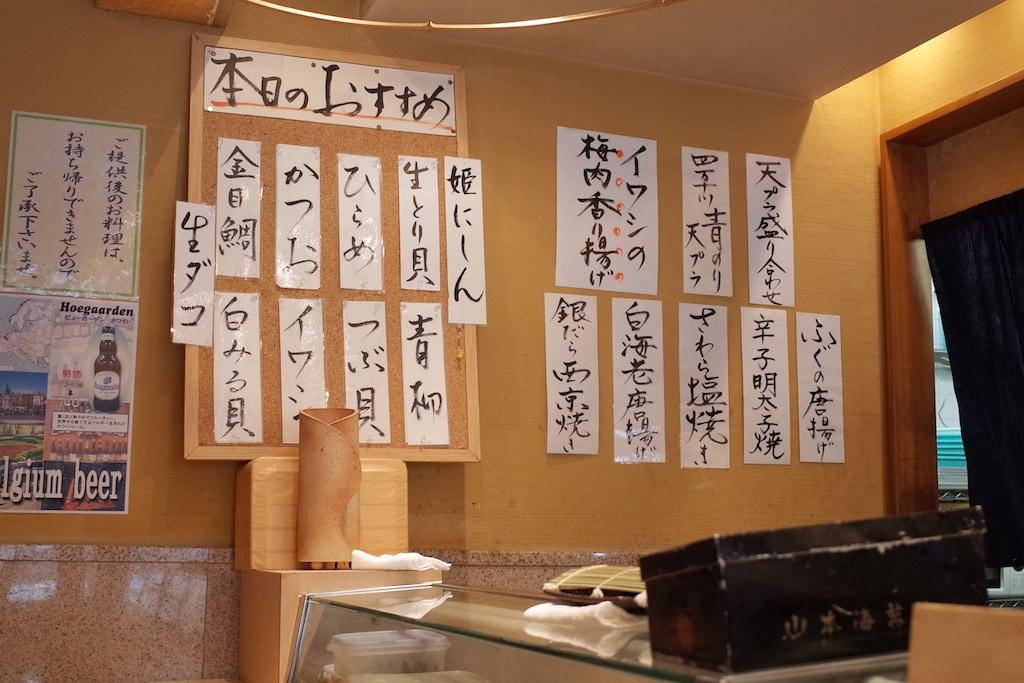 201305grsushi10