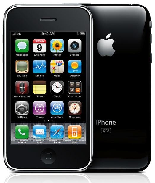 iPhone 3GS発売から4年が経った (Apple Store銀座でのハイタッチの思い出)