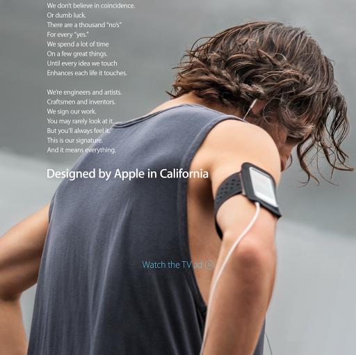 """「これだ。これこそが、大切なんだ。」Appleの新聞全面広告 """"Designed by Apple in California""""の強烈なメッセージ"""