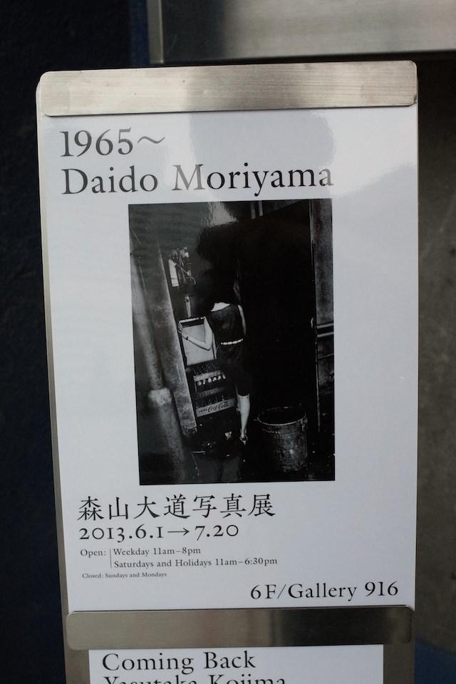 201306mor1