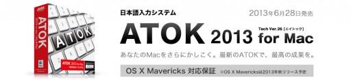 201307atoka