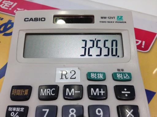 201307gym2