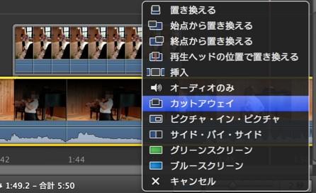 ホームムービーは2台のiPhoneで同時撮影すると編集で動きを出せて面白くなる!