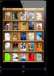 Apple、Logic Pro X をリリース (iPad 用Logic Remoteも)