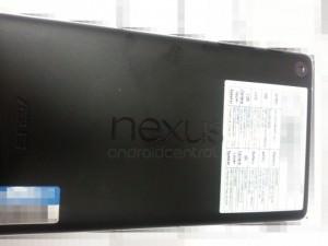 201307nexus-7-2-1