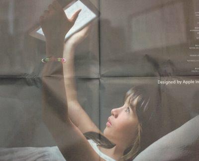 Appleの広告キャンペーン「Designed by Apple in California」の第3弾が本日掲載されています