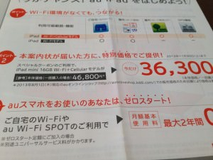 201308coup4