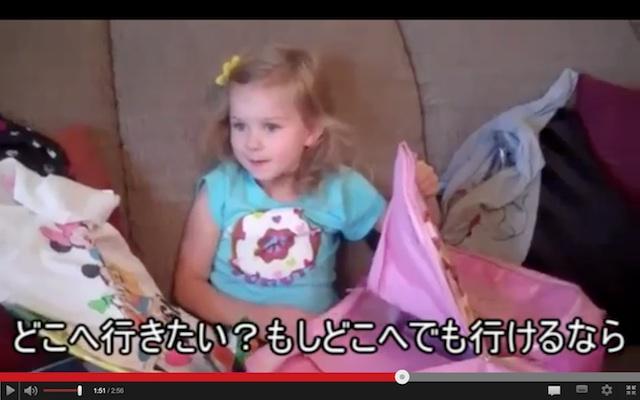 誕生日プレゼントに「今日、ディズニーランドにいくのよ!」と聞かされた小さな女の子の心温まるホームムービー