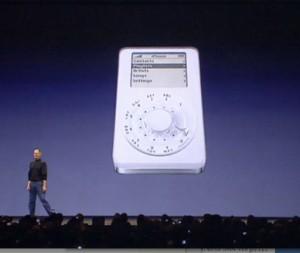 auの割引クーポン券と下取りプログラムを使うとiPhone 5cの機種変更代金が安くなる