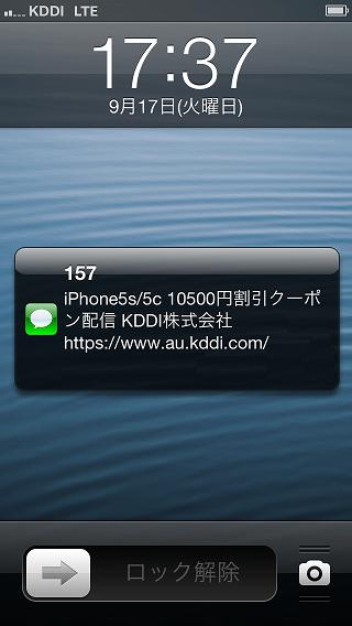 20130917cp00