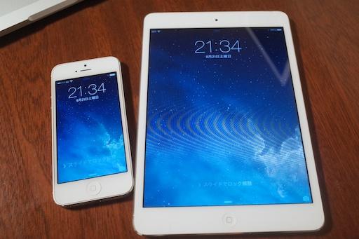 [iOS 7] 複数のiOSデバイスはアイコンの並びを全く一緒にすると使いやすくなる