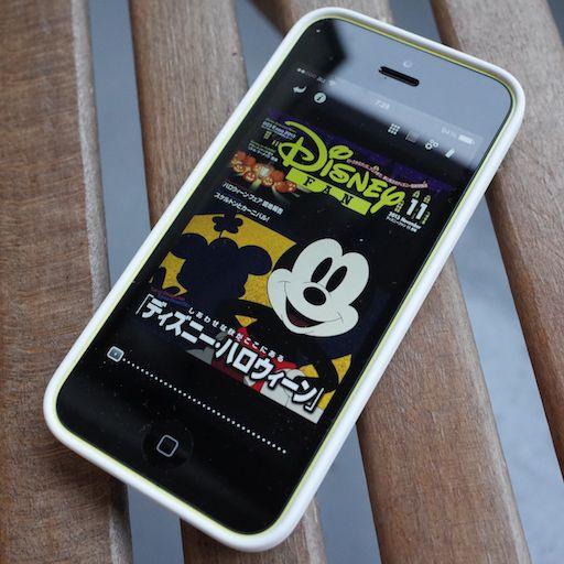 Newsstand版「ディズニーファン」がiPhone 5cで落ちる現象