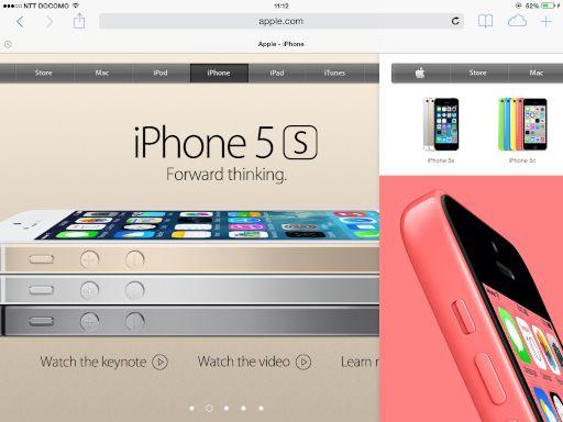 [iOS 7] エッジスワイプジェスチャー機能で前の画面に戻るのが気持ちいい