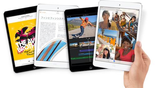【レビュー】iPad mini の魅力を改めて振り返る