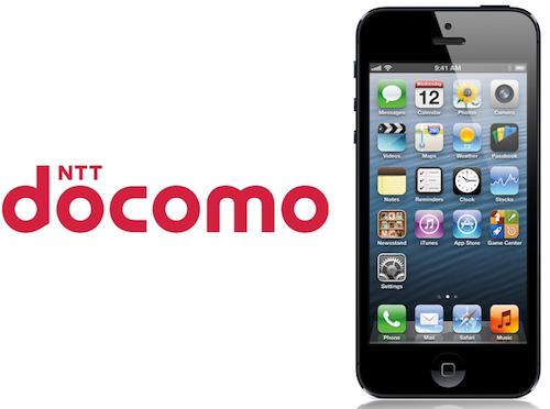 ついにドコモのiPhone 5cも一括ゼロ円になった(MNP)