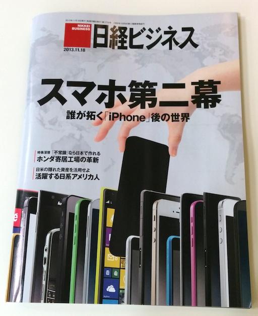 iPhone 5cはAppleの失敗作リストに「殿堂入り」したのか