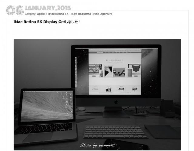 iMac Retina 5Kディスプレイモデルを選ぶ人が増えている