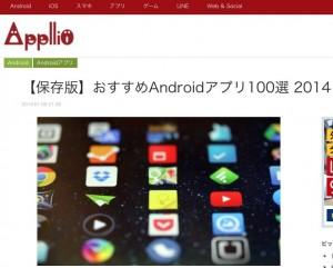 ソニーのZ Ultra C6806(SIMフリーLTE, 16GB, Black, Google Play Edition)が特価37,600円で販売中