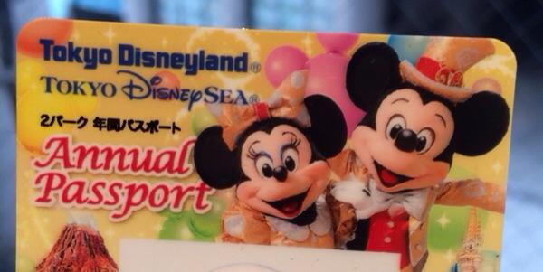 東京ディズニーリゾートの年間パスポートを更新しました