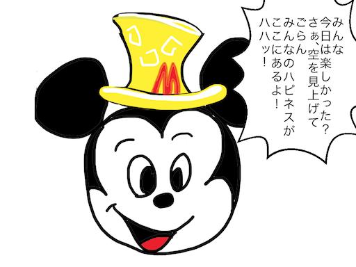 20140126c02