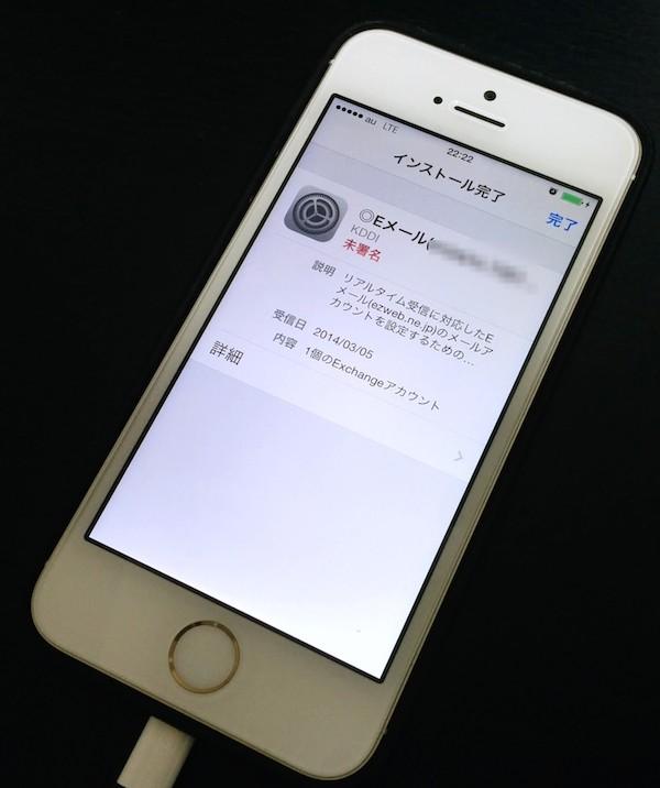 SIMフリーiPhone は好きなキャリアを自由に選べる。これは凄いことですよ!