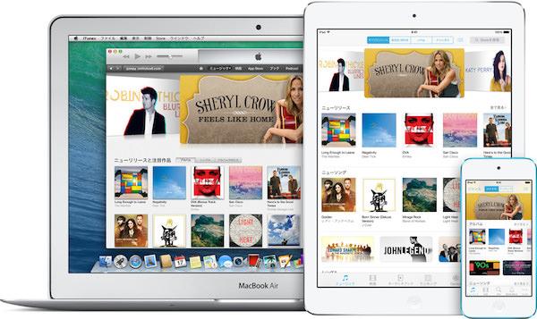 iTunes in the Cloudは購入したコンテンツを必ずしもすべてダウンロードできるわけではない
