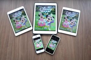 エクスパンシス、iPad mini Retina ディスプレイ(WiFi + Cellular) を再値下げ(16GBモデルが54,754円にて販売中)