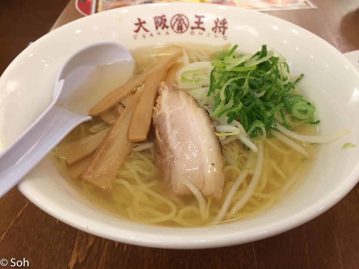 20140408oosaka-osho-gyoza10