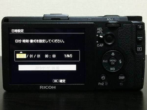 20140521gr8