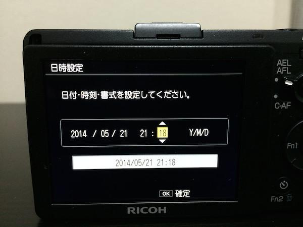 20140521gr9