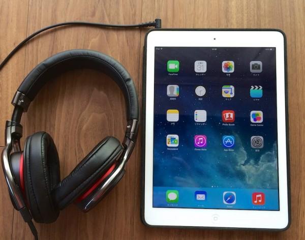 ソニーのヘッドホンMDR-1RMK2でiPad Airの音楽アプリを楽しむ。良い。