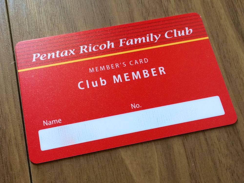 ペンタックスリコーファミリークラブに加入して、A.W.P ギャラリーゾーン年間パスポートをゲットしよう