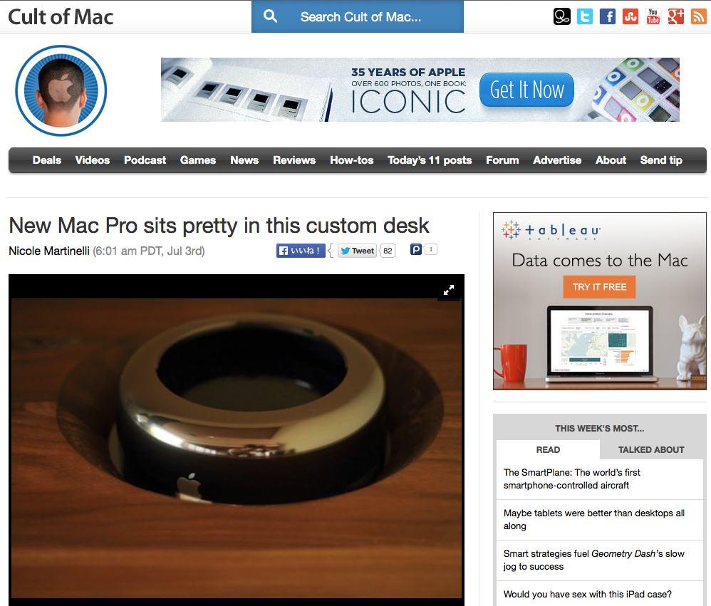 たからまるさんの新型Mac Pro用カスタム机がCult of Mac に掲載されています
