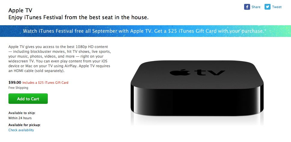 Apple Store、Apple TV を購入すると2000円のiTunesギフトカードがもらえるキャンペーンを実施中