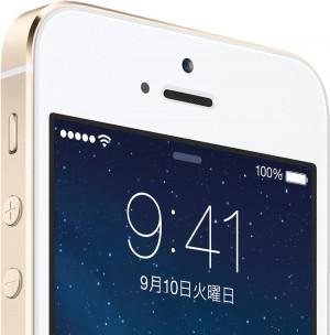 [iOS 8] TextExapnder touch 3は外部キーボードをサポートしない
