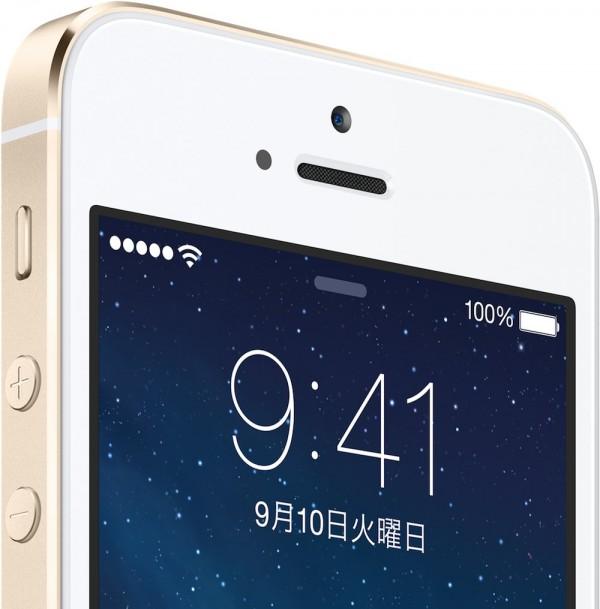 日経のスマートフォン・タブレット満足度ランキング2014でAppleが上位を独占