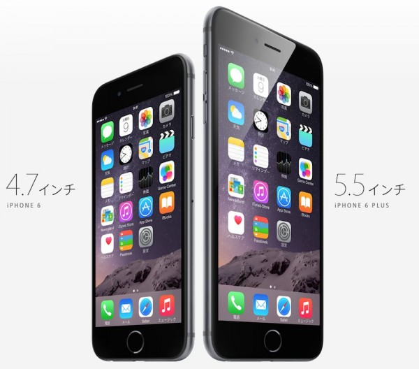 Apple公式サイトのiPhone6の予約は本日午後4時から!