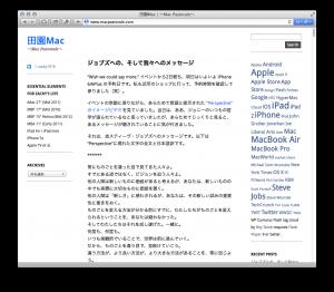 Apple、サイトのデザインを一新