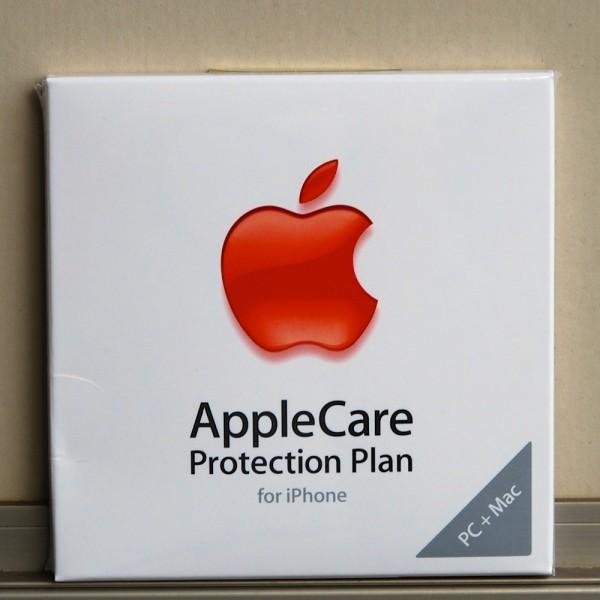 iPhoneにAppleCare+ はマジで必要なの?