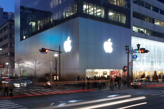 Appleの福袋「Lucky Bag」は再販目的で購入できない