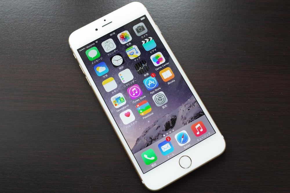 【レビュー】iPhone 6 Plus を5日間使ってわかった魅力
