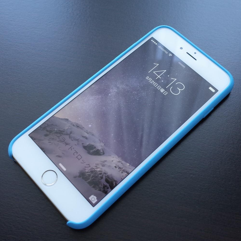 911226885e レビュー】iPhone 純正シリコンケースはグリップ感を高める必須アイテム ...