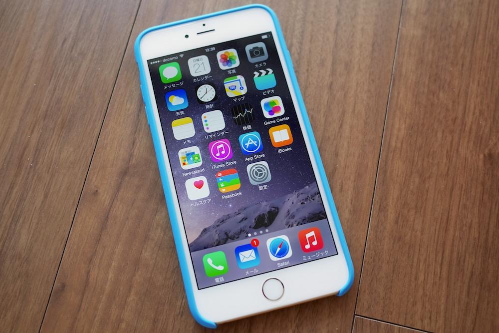 勤務先にiPadが持ち込み禁止なので、iPhone 6 Plusは渡りに船だ