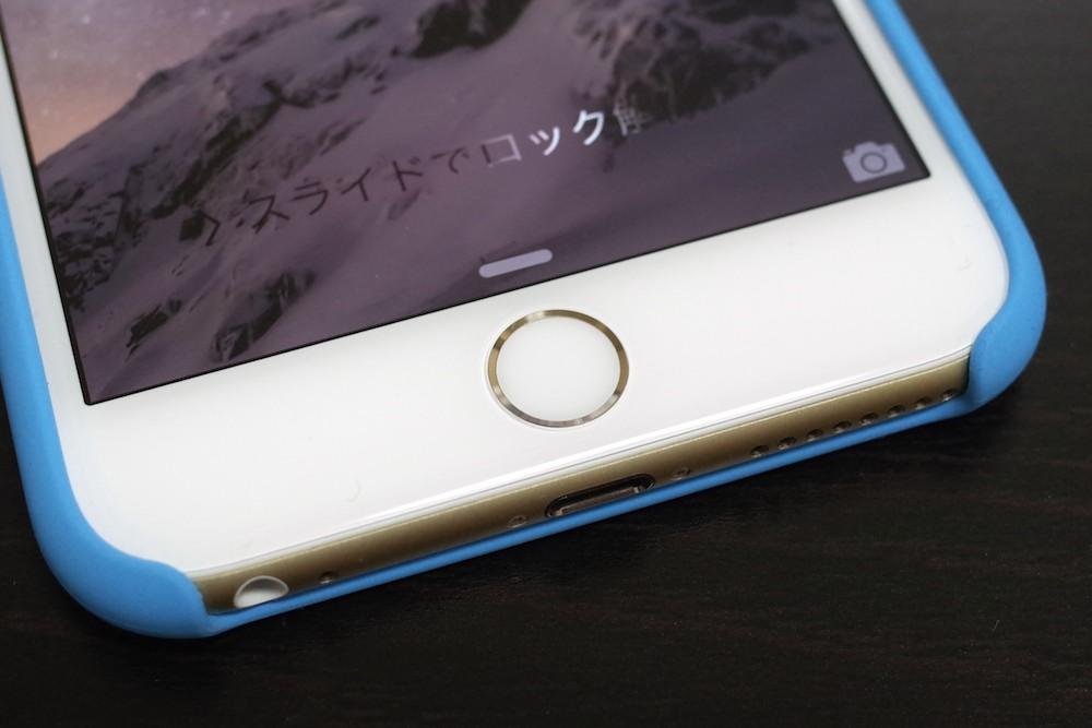 iPhone 6 Plusを使い始めてTouch IDの読み取りに一度も失敗していない